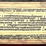 Ashwasanskrit