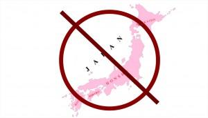 no Japan