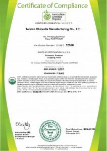 TCMC_Organic_Certificate_2017_ACO_Certificate_150309_CN-page-001